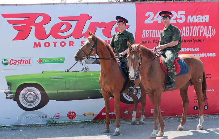 http://horsexpert.ru/assets/images/news/2014retro/_retro6.jpg